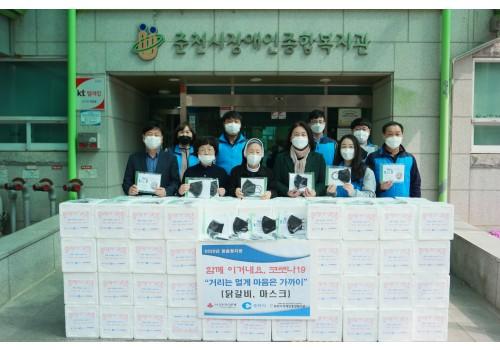 지원하는 마스크와 닭갈비와 함께 서있는 복지관 직원들 및 춘천시청 직원들