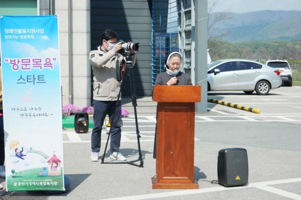 김영미 관장의 인삿말하는 모습