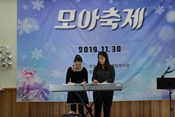 음악활동 피아노연주 공연