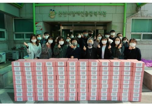 슬기로운집콕생활 선물세트와 함께 찍은 직원 단체사진