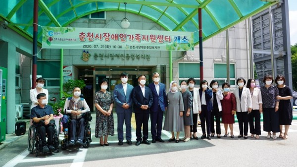 춘천시장 및 유관기관 단체사진